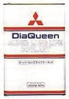 dia queen super long life coolant premium купить